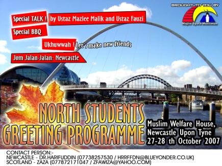 poster-psp-north.jpg