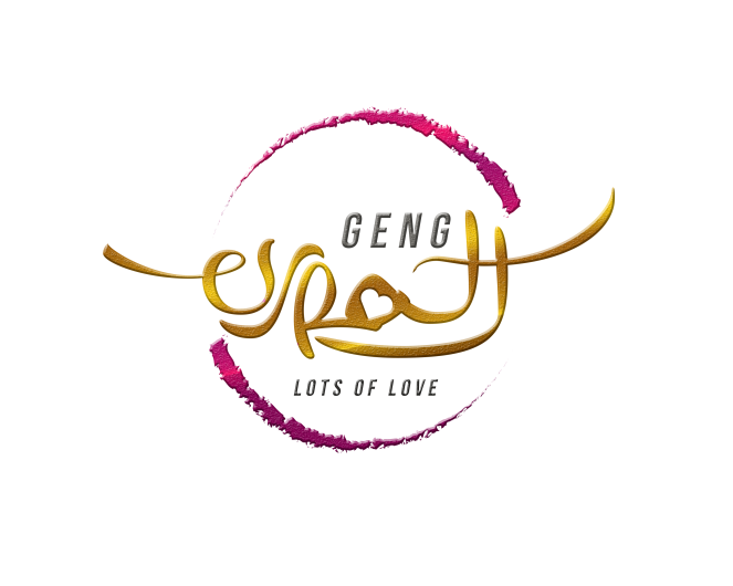 logo GU elegant1